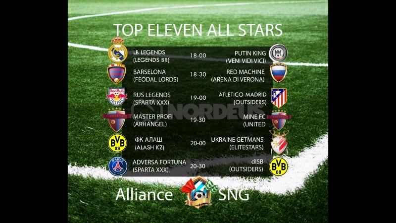 Alliance vs. SNG