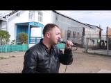Александр Вестов - Чужая жена лагера россии зона шансон  2016