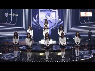170929 Idol School Ep 11 @ Mnet