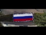 Сила России в нашем Единстве / ПМФИ