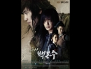 Warrior Baek Dong Soo _EP 27_DoramasTC4ever