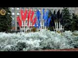 Молодая Гвардия Донбасса. На поднятии Флага и Торжественных мероприятиях, приуроченных к празднованию, Дня Государственного Флаг