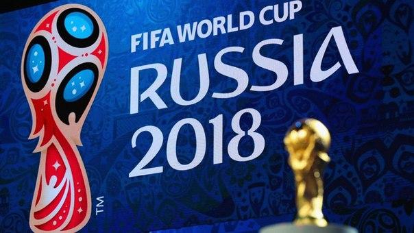 Году мира по 2018 в футболу пройдет чемпионат