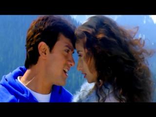 Kehna hai tumse kehna - aamir khan, manisha koirala, mann 1999 song