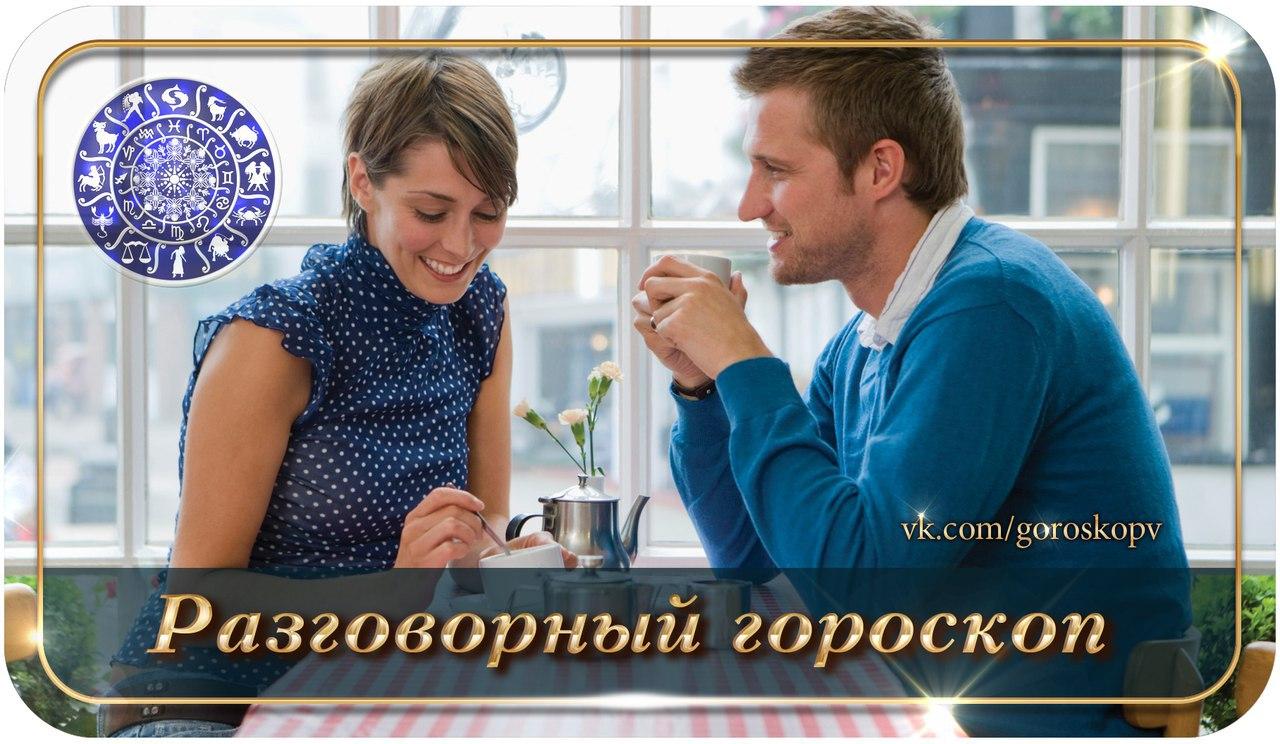 https://pp.userapi.com/c840623/v840623958/42184/kEFdWr7FqgA.jpg