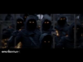 Лучший момент из фильма Меч короля Артура