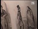 По следам великих писателей 3. Оноре де Бальзак.