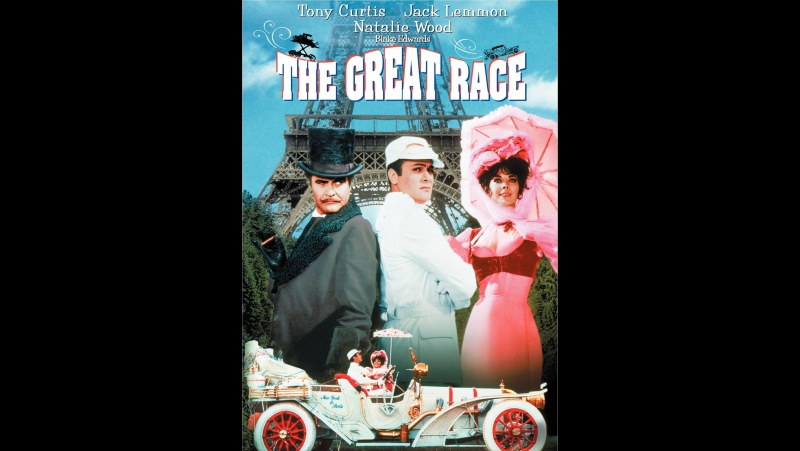 Большие гонки х ф 1965