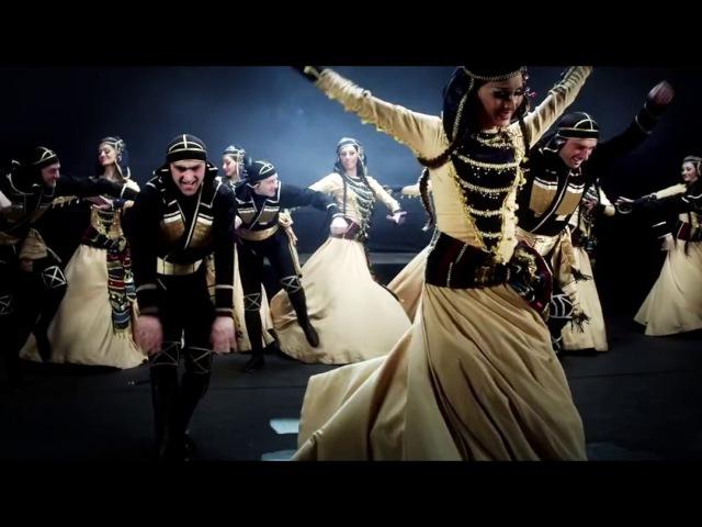 Грузинский ансамбль Рустави в Новосибирске 25 ноября