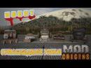 ARMA 2 Dayz Origins Mod 17 ИВЕНТ СУМАСШЕДШИЕ ГОНКИ