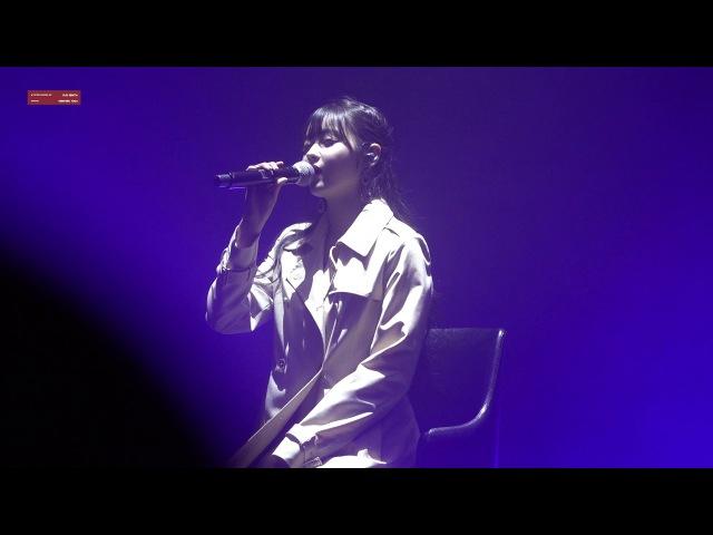 180226 오마이걸 (OHMYGIRL) 유아 (YooA) - 비밀정원 여섯번쨰 이야기 - Special stage '밤편지' 직캠