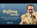 MUVAD VIDEO - Hojiboy Tojiboyev - Yangi qishloqdan yangi gaplar nomli konsert dasturi 2005