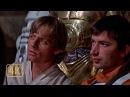 Прибытие на Явин-4. Инструктаж повстанцев по Звезде Смерти. Звёздные войны Эпизод 4 1977