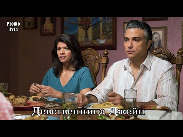 Девственница Джейн 4 сезон 14 серия - Промо с русскими субтитрами Jane The Virgin 4x14 Promo