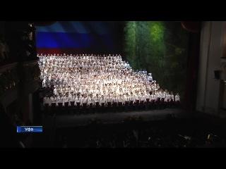 Впервые хор из 600 детей спел гимн Башкортостана