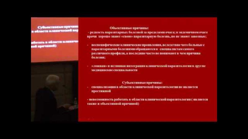 Инфекционные болезни и антимикробные средства 10