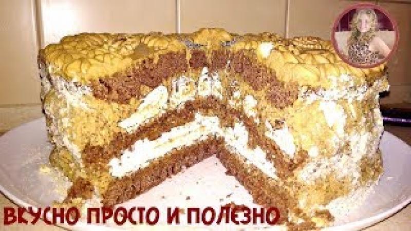Торт Опиум. Неимоверно Вкусный Шоколадный Торт с Безе и Маком