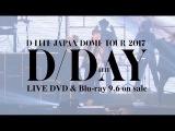 D-LITE - D-Day (JAPAN DOME TOUR 2017