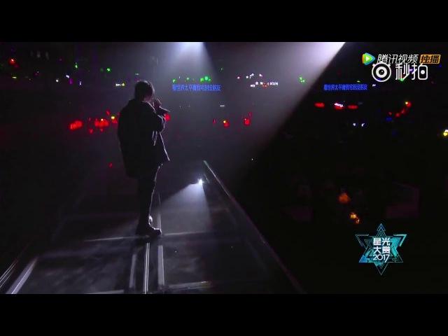 CHENYU HUA【IQ250 智商250】(高清飯拍多角度剪辑 Live Edited) 华晨宇腾讯视频星光大赏 Tencent Video Annual Ceremony 2017