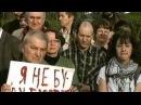 Чеченский капкан. Серия 4 Террор