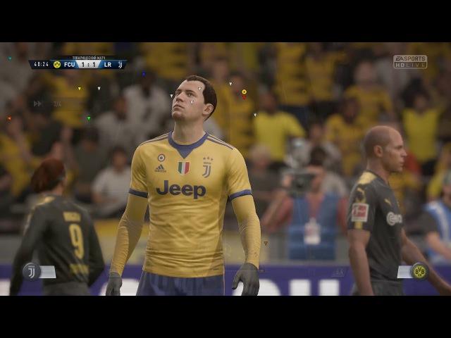 Клуб профи FIFA 18(PC) РКПЛ 16 сезон 2А див 30 тур FC UNITY 3: 1Legion Russia