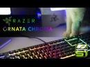 Обзор Razer Ornata Chroma (для конкурса Z51/Razer)