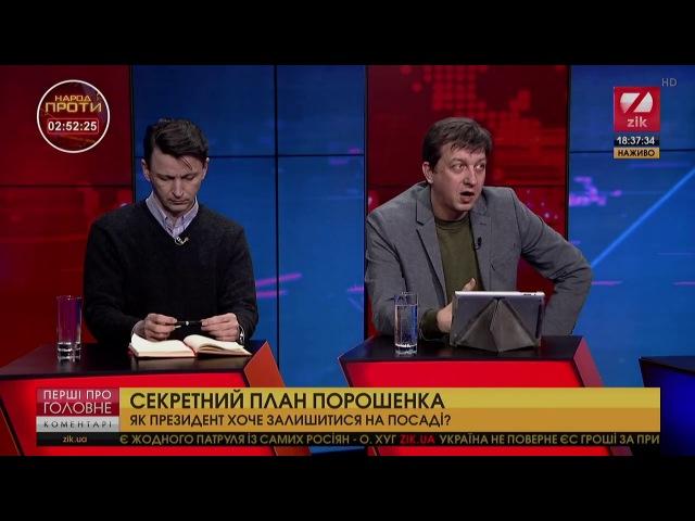 Доній Медведчук – в команді Порошенка, а Путін зробив усе можливе для перемоги Порошенка