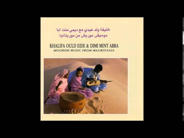 Khalifa Ould Eide Dimi Mint Abba - Moorish Music From Mauritania (1990) (Full Album)