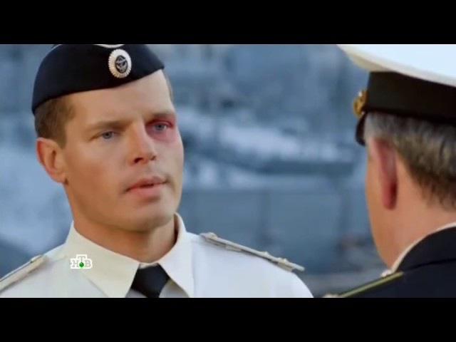 Береговая охрана | Сезон №2 | №21