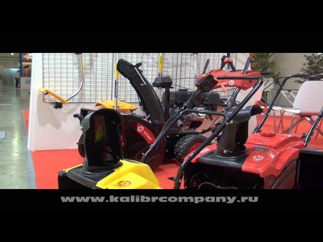 Стенд Калибра на выставке Mitex 2014 (full hd)