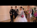Свадьба Кити и Димы ^^