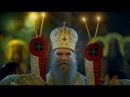 4. Преподобный Паисий Святогорец. Возвращение на Афон.