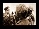 Легион Свободная Индия В 1939 году Чандра Бос совершил путешествие в Берлин