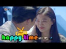 [Happy Time 해피타임] NG Special - 'Angry Mom' shyness Kim Yu-jeong BARO 20150503
