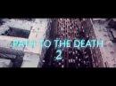 Path to the death 2 часть Короткометражный фильм