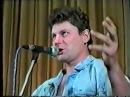 Сектор Газа Концерт в Твери 24 10 1995 Присутствует трек лист с разбивкой по песням