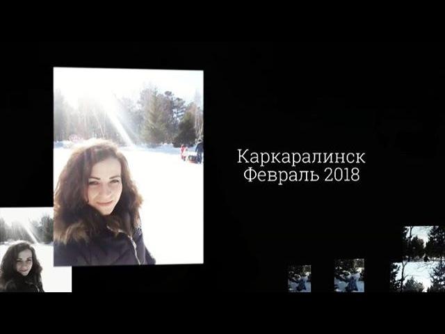 Alexa sandra d video