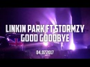 Linkin Park Good Goodbye за 14 дней до