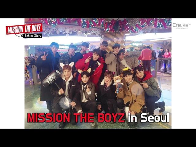 180207 [MISSION THE BOYZ] IN SEOUL (ENG/JPN/ESP/VNM)