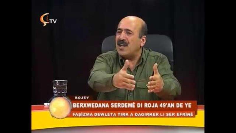 Rojev Osman Sahin Xezal Yalcin Zerdest Gunay
