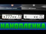 Смертельная нанопленка для автономеров | Пранки от Евгения Вольнова | Пранкота