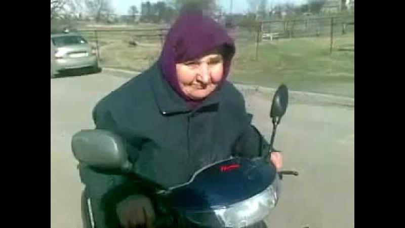 Бабушка Катя на скутере (78 лет)