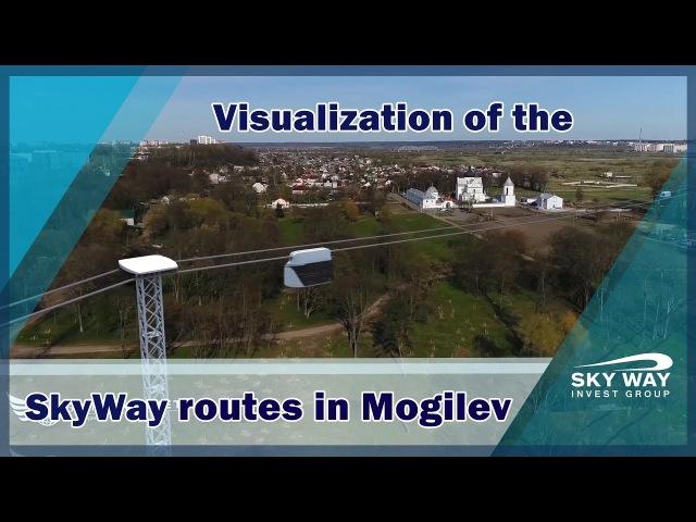 Visualization of SkyWays address project in Mogilev in Belarus