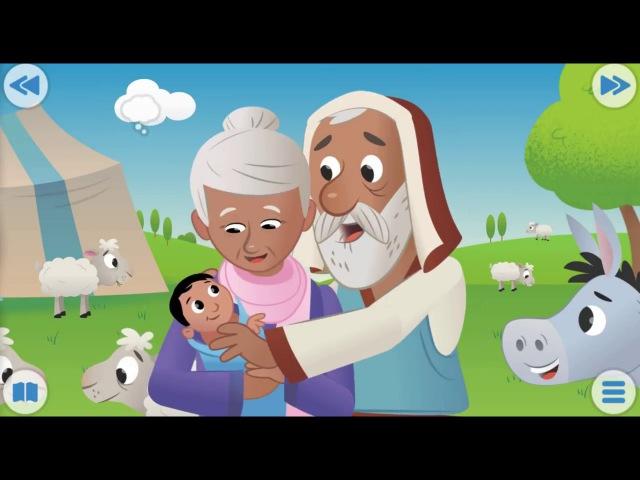 Детская Библия. 1 Часть... Сотворение Мира-Стены Иерихона