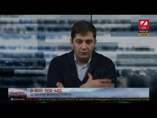 Сакварелідзе закликав ініціювати летальну зброю проти корупції в Україні Сакварелидзе