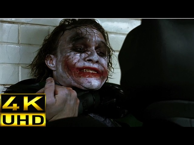 Joker Interrogation Scene - The Dark Knight