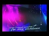 Паша Proorok - Ты моя половина (новинка 2018)