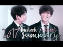 Taekook/Vkook 2017 Analysis - Confirming, Make Outs Seperation