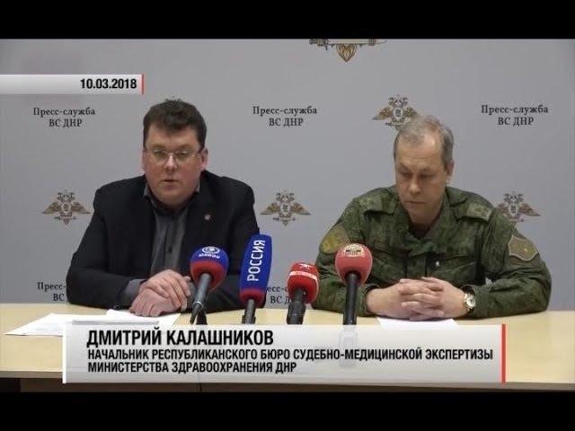 Названа причина смерти погибшего военнопленного Евгения Торопкина. 10.03.18. Актуально