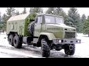 КрАЗ 6322 АФ